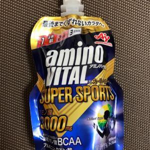 アミノバイタル スーパースポーツ