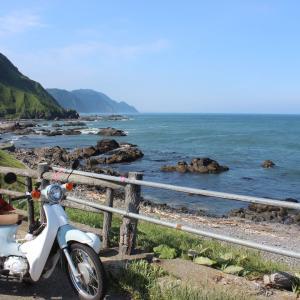 北海道一周カブの旅 根室→襟裳岬