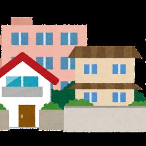 政府が住宅ローン減税の延長を検討