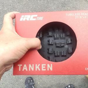 マウンテンバイクの新しいタイヤ、IRC TANKEN