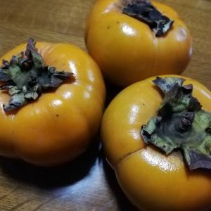 柿の日(10月26日 記念日)