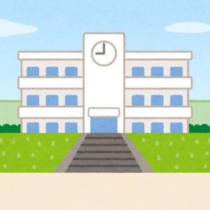 小学校の「自由参観」へ
