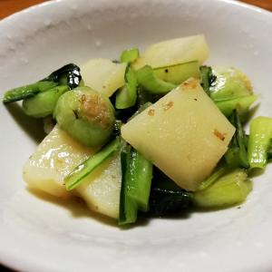 小松菜とじゃがいもの炒めもの
