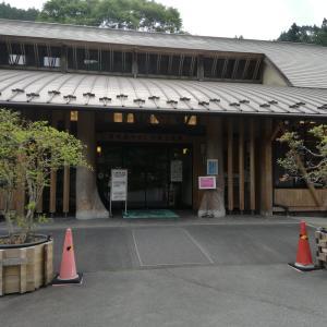 栃木の山の温泉へ
