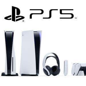 【9月18日予約受付開始】PlayStation 5(プレイステーション 5)