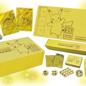 【10月22日発売】ポケモンカードゲーム 25th ANNIVERSARY GOLDEN BOX