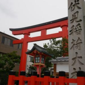 JR京都駅から伏見稲荷大社(千本鳥居)へのアクセス・行き方
