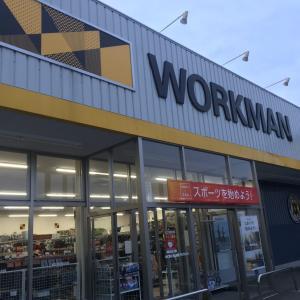 ワークマンのアウトドアウェアそろそろ新作の季節です!