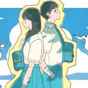 あなたも恋人が欲しくなる!胸がキュンとするおすすめ恋愛アニメ10選