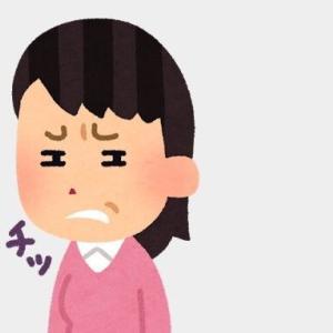 【悲観】ヒェッ…嫁が最後に言い放った「捨て台詞」が衝撃的!