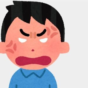 ジャパンライフ・元会長ら14人詐欺の疑いで逮捕 被害は2000億円か