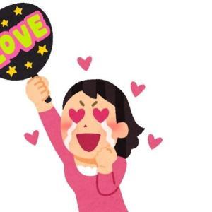 音楽グループBTS、ベストアルバム発売にファン歓喜