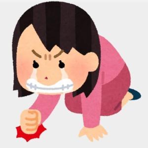 藤井二冠「不発で形成損ねた」羽生九段が初黒星 王将戦リーグ