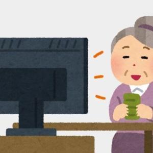 """【朝ドラ22年】仲間由紀恵さん出演決定""""母親役""""に意気込み"""