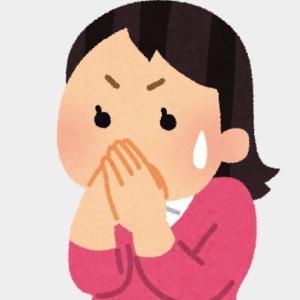 【火気厳禁】消毒剤で女児が顔を火傷するケースも…消防局が注意喚起