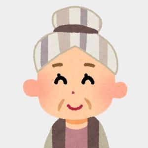 【祝・敬老の日】最高年齢は111歳の大浦さん(明治42年生まれ)