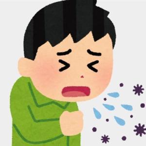 関ジャニ∞の大倉さんがコロナ感染、濃厚接触者の丸山さん2週間隔離