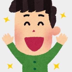【あつ森】秋の無料アップデート『ハロウィン』イベント9月30日配信!