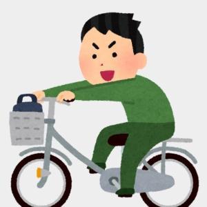 「Googleマップ」自転車使用者に朗報、10都道府県でルート可能に