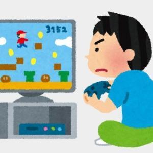 【ソニーストア】PS5予約手続き開始、抽選販売の詳細をチェック!