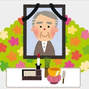 「税金でやる意味あるの?」故人・中曽根元首相の合同葬「約1億円」がネットで物議