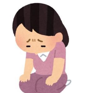 竹内結子さん突然の訃報に「産後うつ」一人で抱え込んでいたか