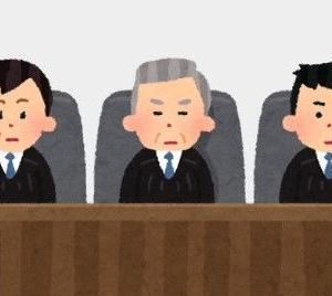 座間9人殺害事件、白石隆浩被告に死刑を求刑
