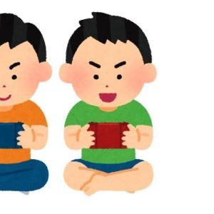 あつ森「サンクスギビングデー」イベント開催!