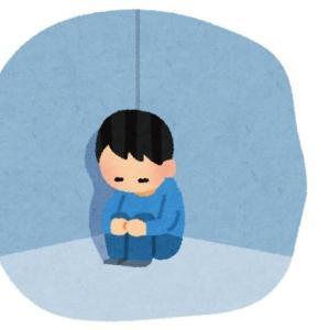 【うつ病】門倉健さん失踪から3週間、無事に帰宅
