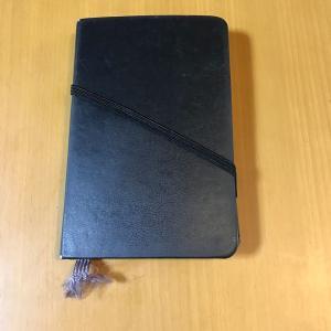 介護職のノート公開