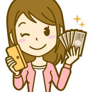 8月のブログで稼げた金額は25,318円でした。 ブログ 投資