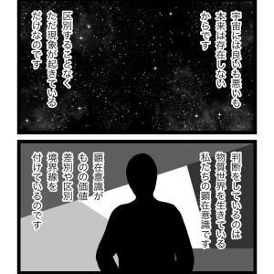 願望の区別