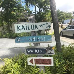 【お家でのんびり】ハワイを感じよう!おすすめ6選!
