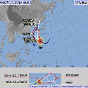 台風10号接近中!!