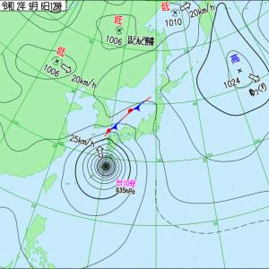 台風10号の行方