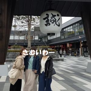 函館家族旅行① まるで・・・・みたい・・