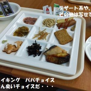 函館家族旅行③ 函館のうまいもの・・・腹いっぱい・・なのか?