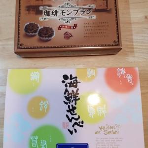 函館家族旅行⑤ 旅の楽しみは、やっぱお土産でしょう・・