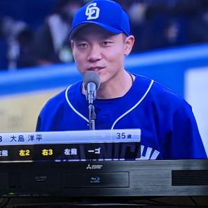 大島選手が4打点で大活躍!(だったらしい。(;^_^A)