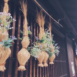 【日帰り旅行】名古屋にもあった素敵な江戸の街並み