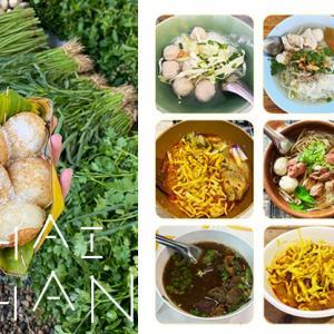 タイでの食生活まとめ。チェンマイ家庭で食べたものなども