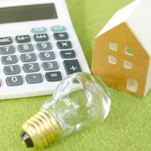 【節約】この夏のお宅の電気代いくら?我が家の電気代はね・・・