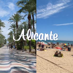 スペインのリゾート地アリカンテ