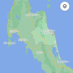 タイのお薦め3県(グルメ編)