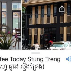 グーグルマップを旅する カンボジア編その3