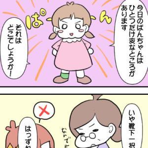 オシャレは人それぞれ(by1歳児)