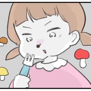 鼻と口を間違えることだってある