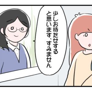 アスペ旦那との妊活~ぶちギレ編~③
