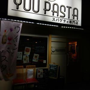 YUU PASTA で夜ご飯♪