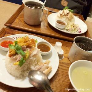 【ミナミ】大阪カオマンガイ カフェ